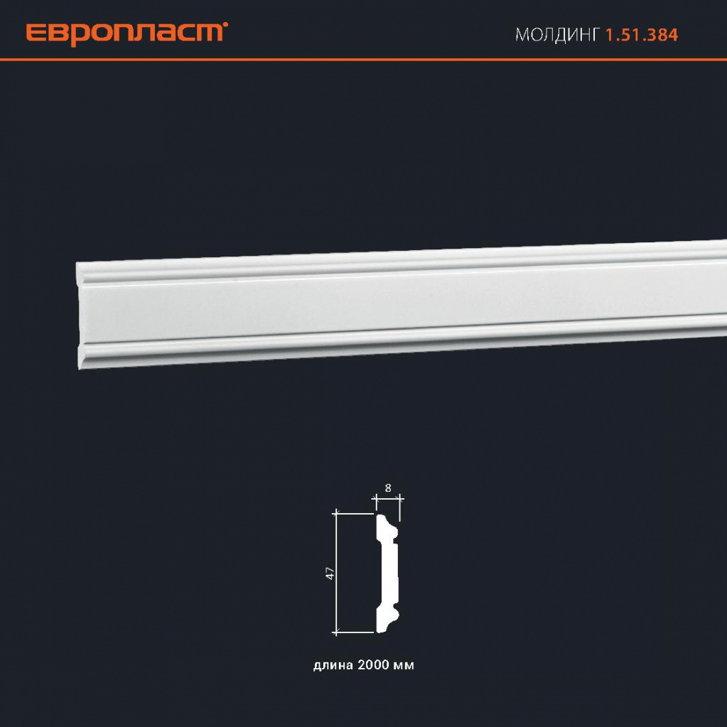 Evroplast_NEW_1.51.384.jpg